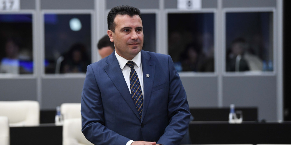 Αδιέξοδο στα Σκόπια από το πολιτικό συμβούλιο – Δεν συμφώνησαν στην κοινή διατύπωση για το δημοψήφισμα