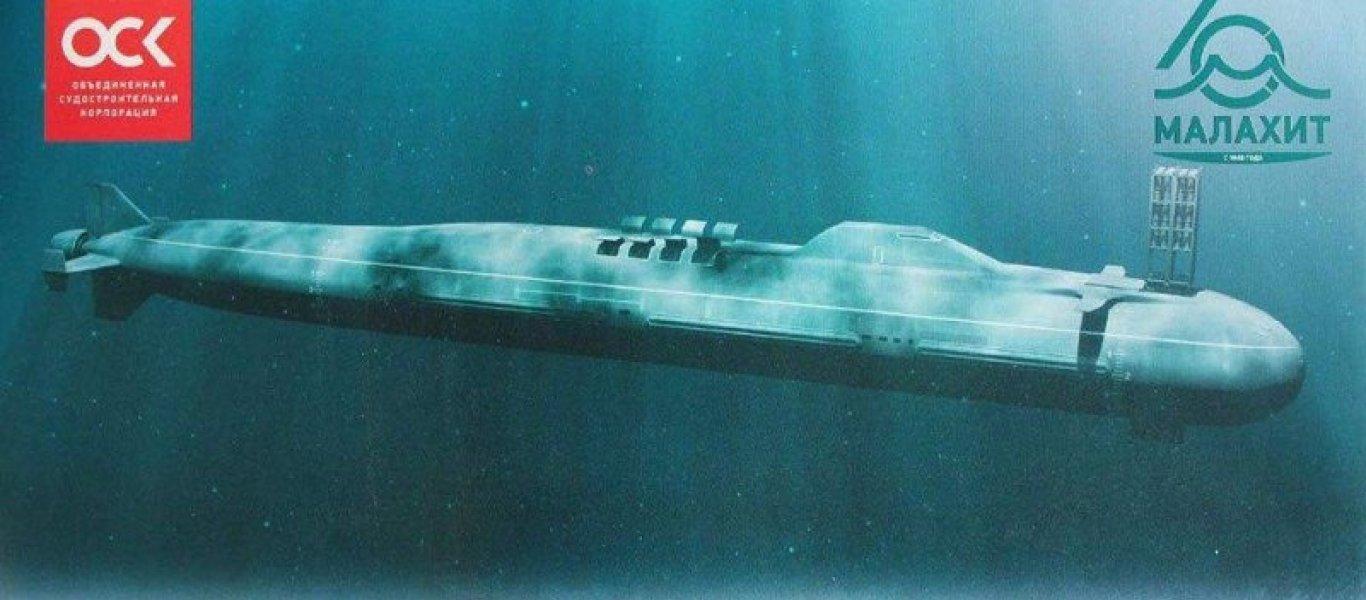 Τα νέα αθόρυβα και άκρως θανατηφόρα υποβρύχια του ρωσικού ναυτικού (βίντεο)