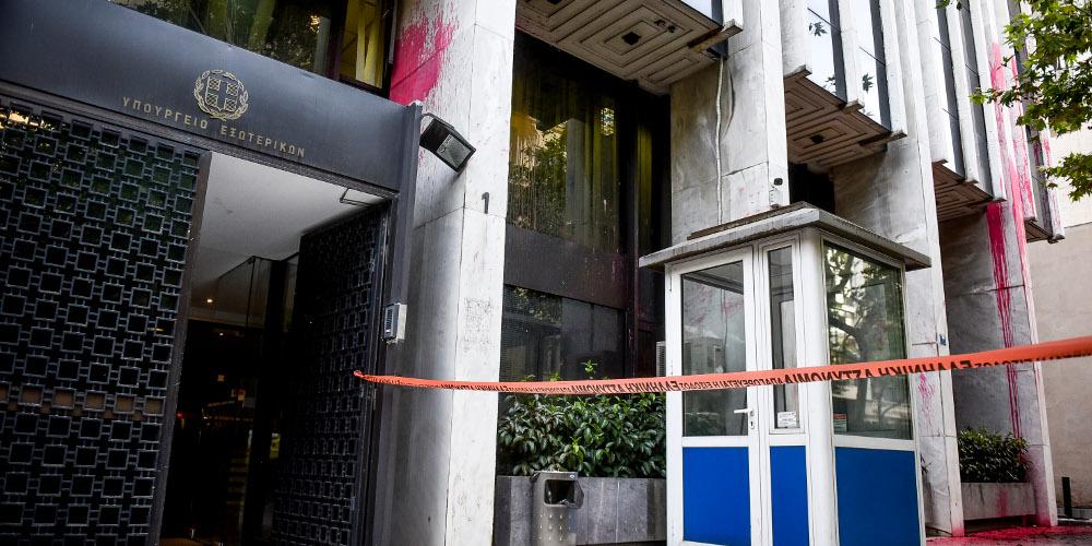 Επίθεση του Ρουβίκωνα στο υπουργείο Εξωτερικών