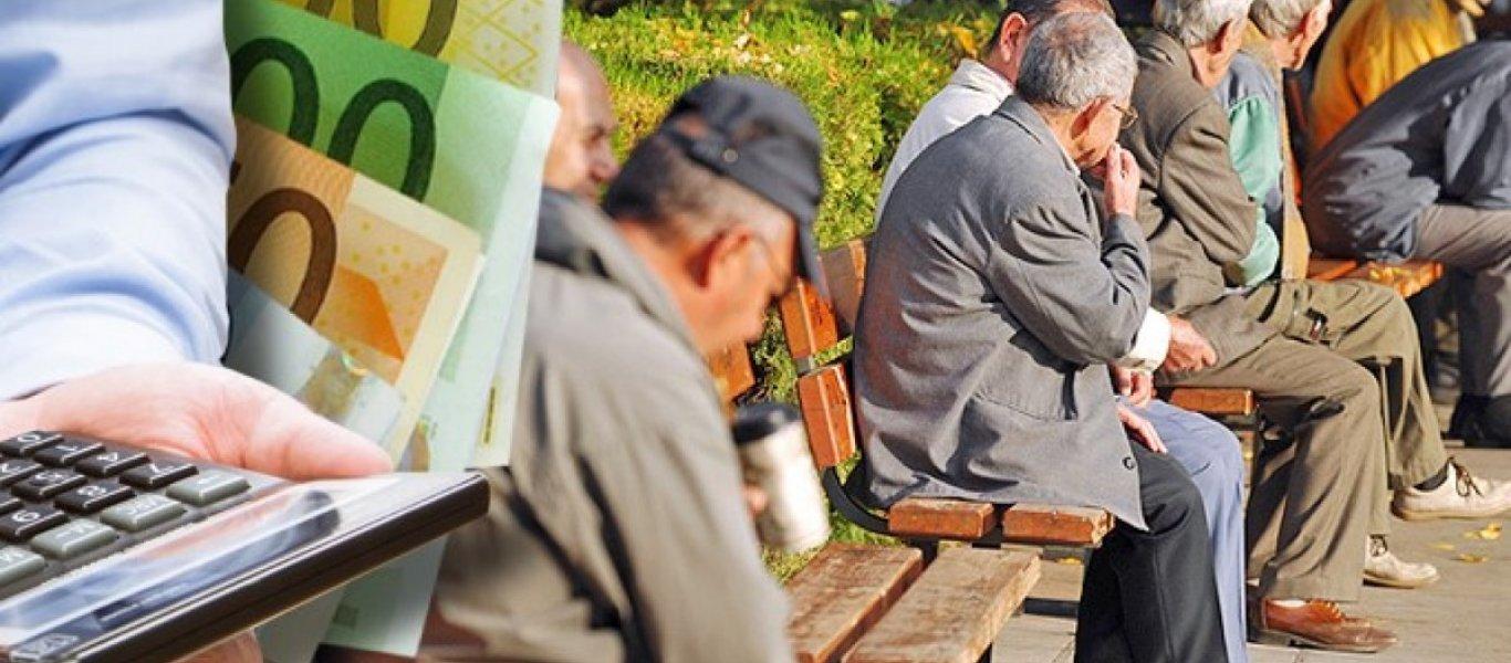 Η «εκτέλεση» του συνταξιούχου: Κυκλοφόρησε η εγκύκλιος για τις περικοπές ύψους 3,4 δισ.€ από 1.1.2019