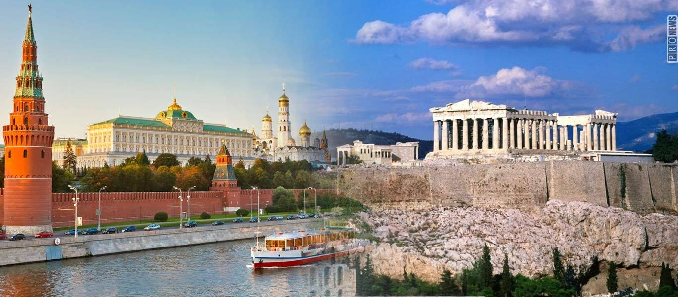 H αιτία της ελληνορωσικής κρίσης – Σ.Λαβρόφ προς Ν.Κοτζιά: «Δεν θα επιτρέψουμε να προχωρήσει η συμφωνία με τα Σκόπια»