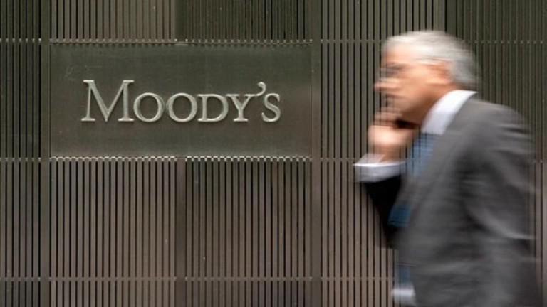 Moody's για αποπληρωμή του ΔΝΤ: Βελτιώνεται η βιωσιμότητα του χρέους της Ελλάδας
