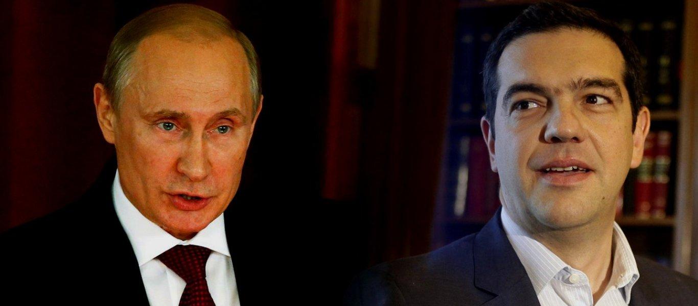 Νέα απάντηση από Μόσχα προς Α.Τσίπρα: «Διχάζεις την ελληνική κοινωνία με την συμφωνία των Πρεσπών»