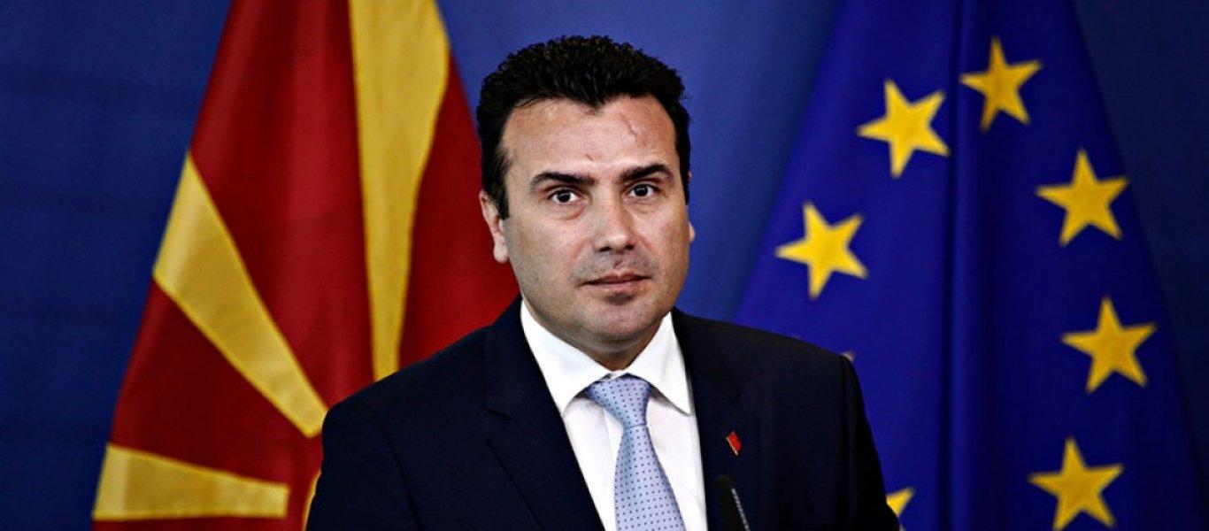 Τελικά ίσως μας «σώσουν» οι Σκοπιανοί: 54% λέει «ΟΧΙ» στην συμφωνία παραλαβής της Μακεδονίας – Θέλουν ακόμα περισσότερα