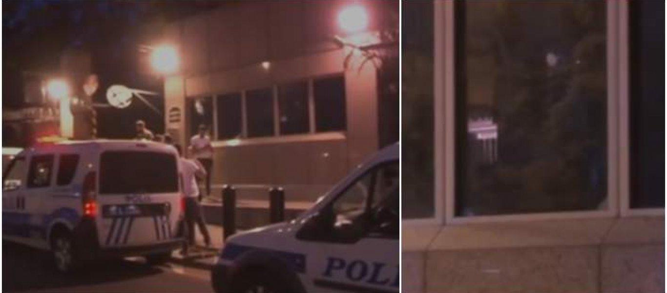 Πυροβολισμοί κατά της πρεσβείας των ΗΠΑ στην Άγκυρα (βίντεο)