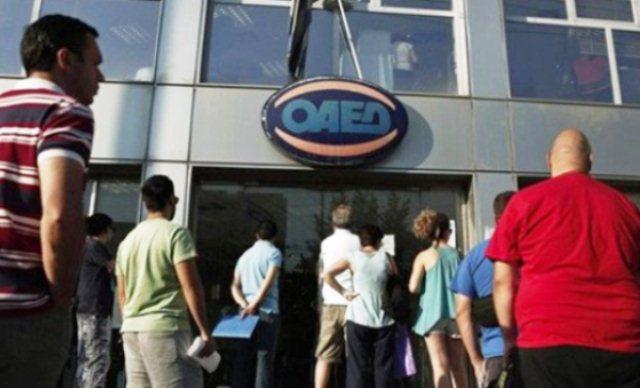 ΟΑΕΔ – Μέχρι σήμερα οι αιτήσεις για 30.333 θέσεις πλήρους απασχόλησης