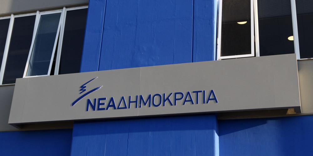 ΝΔ για αλλαγές σε Αστυνομία και Πυροσβεστική: Οι ευθύνες έχουν ονοματεπώνυμο: Αλέξης Τσίπρας