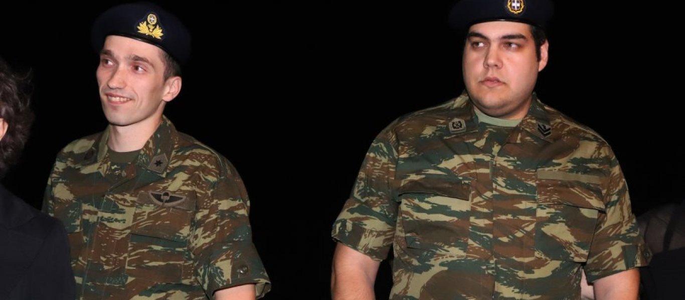 Που ζήτησαν μετάθεση οι δύο στρατιωτικοί Κούκλατζης-Μητρετώδης