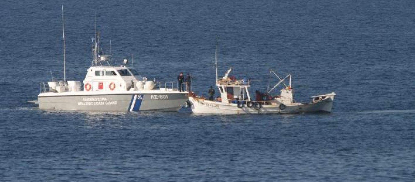 «Εξαφανισμένοι» οι Τούρκοι ψαράδες στο Αιγαίο μετά τους πυροβολισμούς
