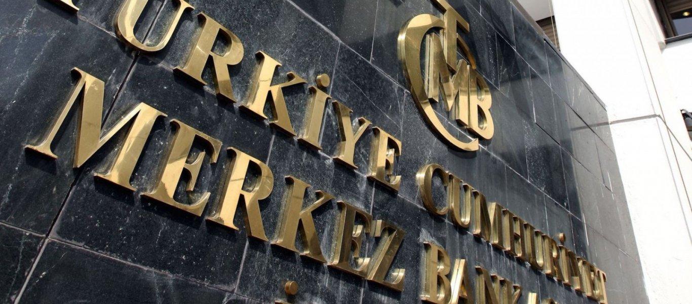 Παρέμβαση από την κεντρική τράπεζα της Τουρκίας: «Θα κρατήσουμε την χρηματοπιστωτική σταθερότητα» – Πτώση στις αγορές