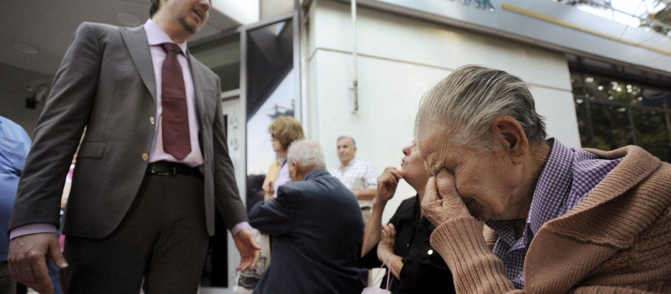 Spiegel: «Αποστολή εξετελέσθη – Η Ελλάδα πεθαίνει» – Tόσα μνημόνια για το… τίποτα