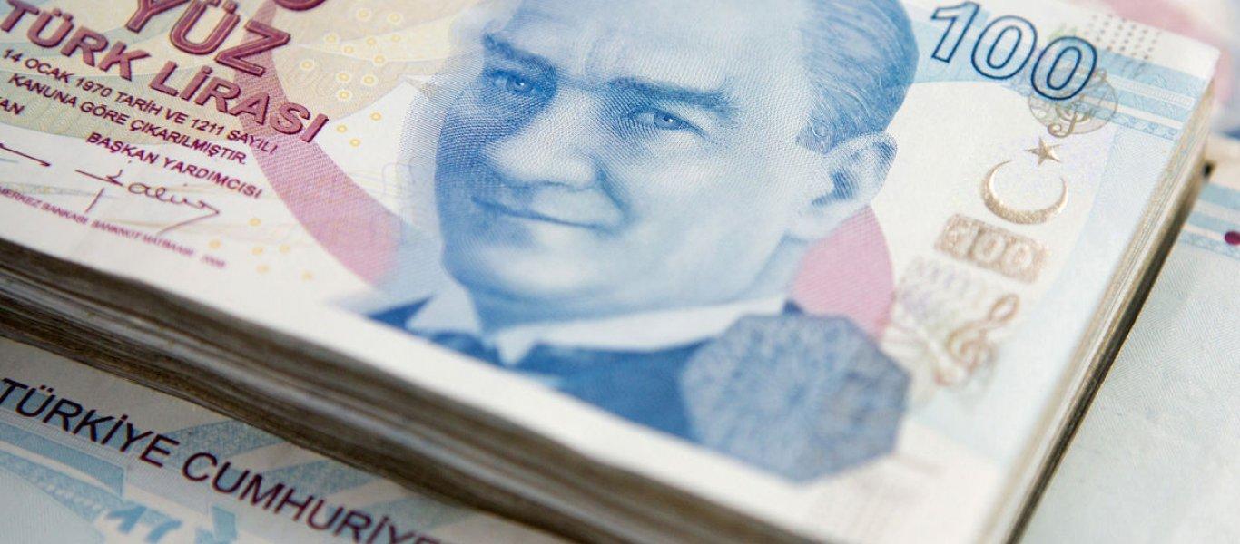 Η Τουρκία κάνει ότι δεν έκανε η Ελλάδα το 2010 & το 2015 και «χορεύει τσιφτετέλι» τράπεζες και ΕΕ!