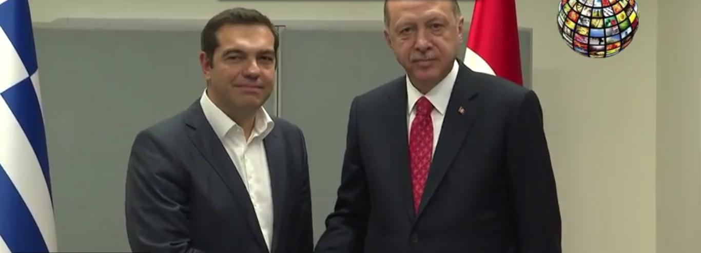 Τι συζήτησαν Τσίπρας-Ερντογάν στη Νέα Υόρκη