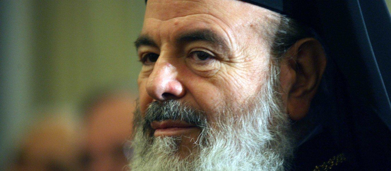 Wikileaks για ΗΠΑ: «Όσο ο Χριστόδουλος είναι ζωντανός δεν περνάει το Σκοπιανό – Να επηρεάσουμε την διαδοχή του»!