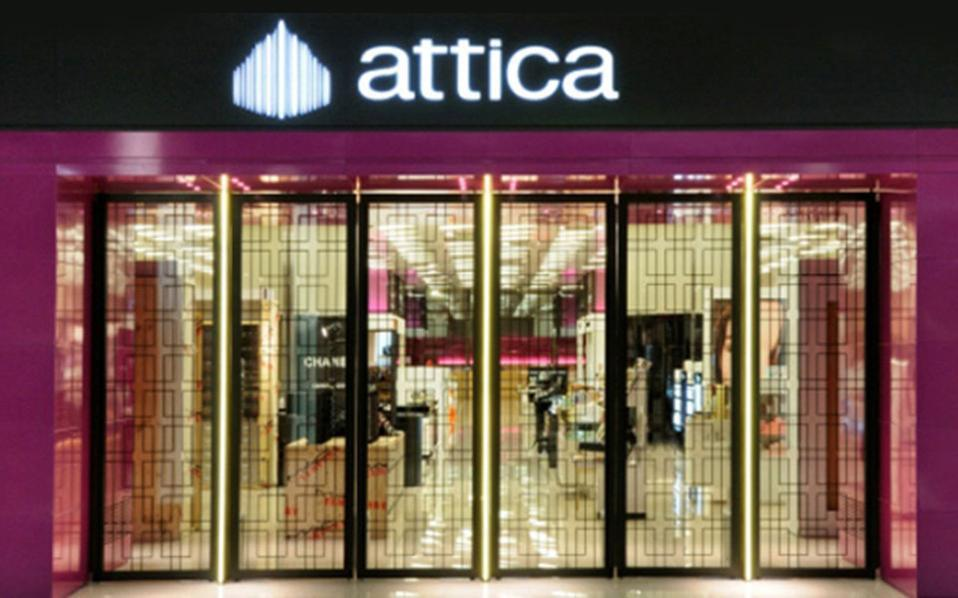 45bf54ce1a Πωλητήριο στο 40% της Folli Follie στα Attica