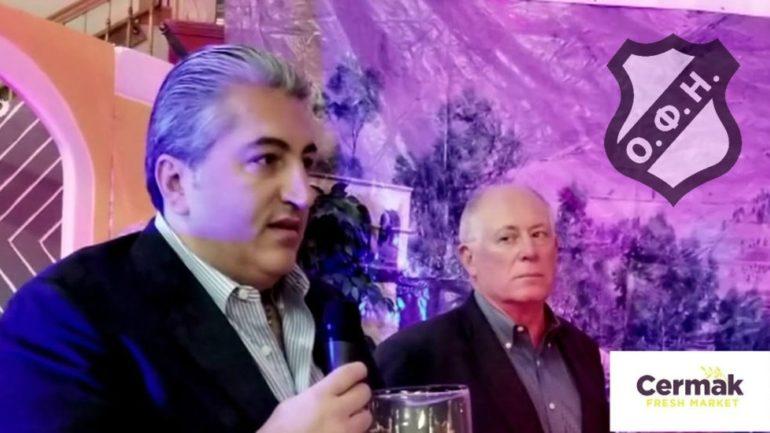 Ο ομογενής επιχειρηματίας Μιχάλης Μπούσης, ενδιαφέρεται για τον ΟΦΗ
