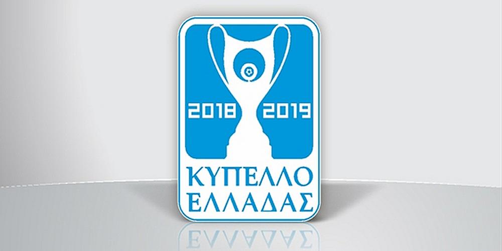 Κύπελλο Ελλάδας: Ντέρμπι ΠΑΟΚ-Αρη έβγαλε η κλήρωση