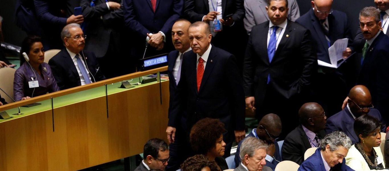 ΟΗΕ: Αποχώρησε ο Ρ.Ερντογάν μόλις ξεκίνησε την ομιλία του στην Γενική Συνέλευση ο Αμερικανός πρόεδρος Ν.Τραμπ! (βίντεο)