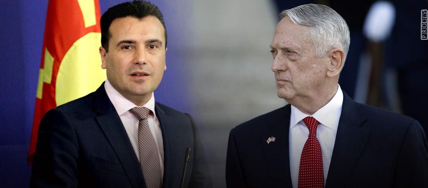 Γιατί οι ΗΠΑ έδωσαν τώρα εντολή σε Α.Τσίπρα να αναγνωρίσει την «Μακεδονία»: Μεταφέρουν στα Σκόπια την βάση του Ραμστάιν!