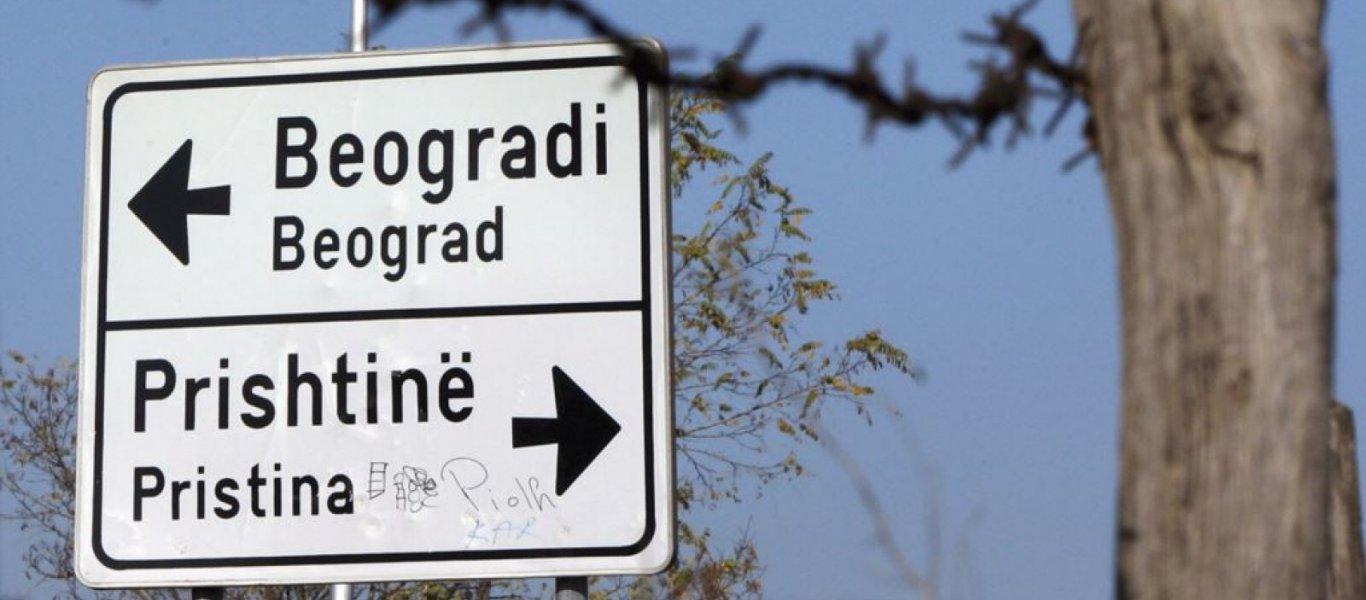 Μετά το Σκοπιανό έρχεται η ανταλλαγή εδαφών Σερβίας-Κοσόβου: Οι ΗΠΑ πιέζουν την Πρίστινα να κάνουν το deal
