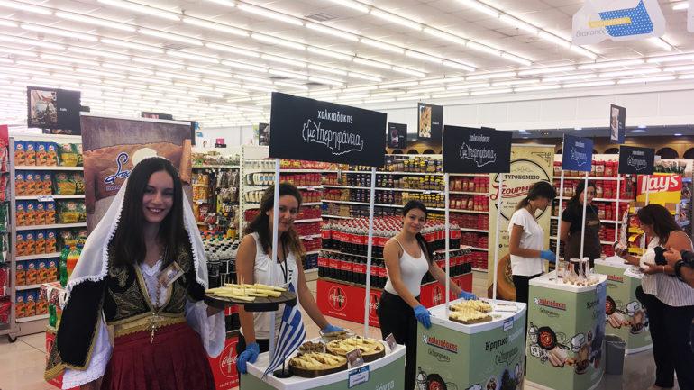 Ξεκίνησε το μεγάλο αφιέρωμα στα Κρητικά προϊόντα από τα σούπερ μάρκετ Χαλκιαδάκης