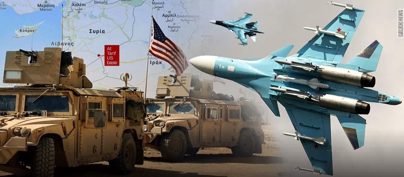 Βομβαρδίστηκε περιμετρικά η βάση Al-Tanf – «Υπό πολιορκία» οι δυνάμεις των ΗΠΑ (βίντεο, φωτό)