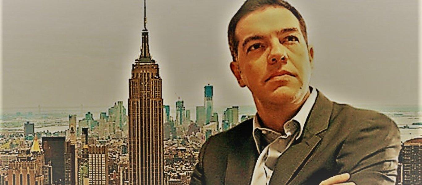 Φοβήθηκε τους Έλληνες της Νέας Υόρκης ο Α.Τσίπρας: Ματαίωσε την δεξίωση στο Προξενείο – Πάει σε ξενοδοχείο