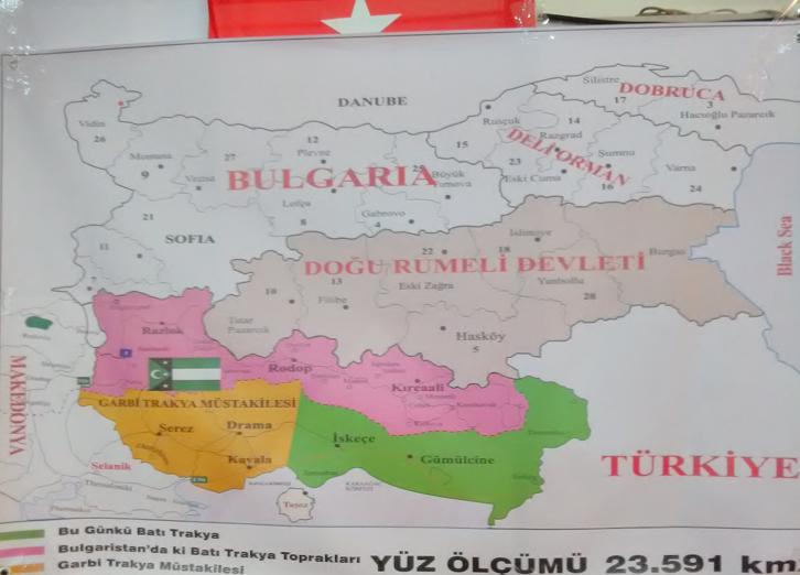 Μεγάλος κίνδυνος «ακρωτηριασμού» της χώρας: Μετά την «Μ. Μακεδονία», βγαίνουν χάρτες για την «αυτόνομη Θράκη» – Σε εξέλιξη ύπουλο σχέδιο της Άγκυρας