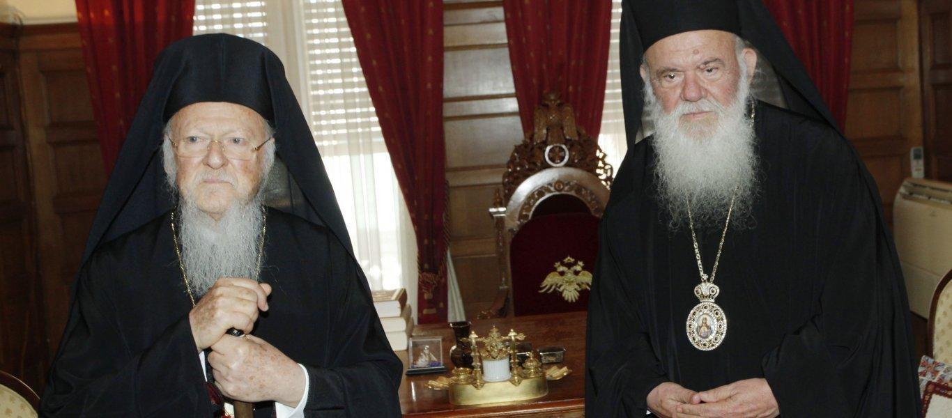 Προειδοποιεί Φανάρι και Μαξίμου ο Ιερώνυμος: «Αγαπάμε Πατριάρχη & πρωθυπουργό αλλά πιο πολύ αγαπάμε Εκκλησία & πατρίδα»