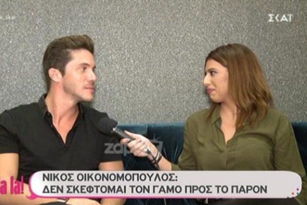 Νίκος Οικονομόπουλος: «Γιατί επιμένεις τόσο; Είμαι άντρας, σου αρκεί;»