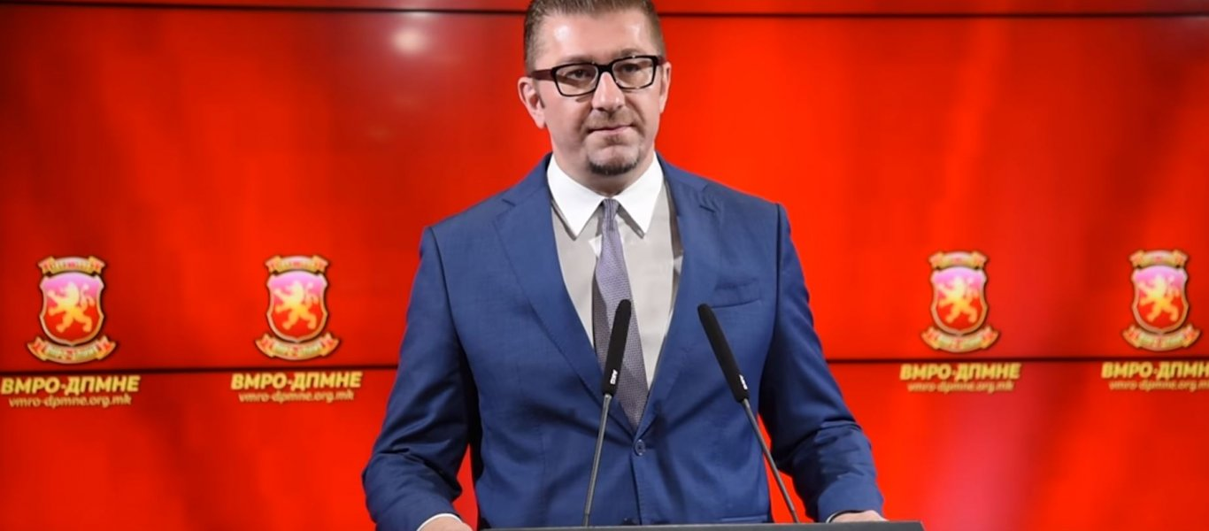 Oι σκοπιανοί «βάζουν τα γυαλιά» στην κυβέρνηση Τσίπρα – VMRO προς ΗΠΑ: «Mην επεμβαίνετε, η συμφωνία είναι επιζήμια»
