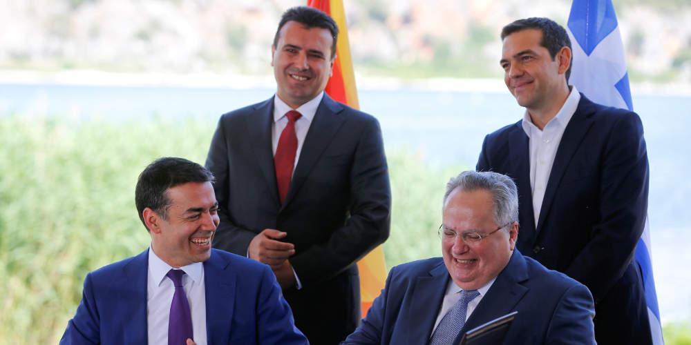 Η συμφωνία των Πρεσπών δεν προστατεύει την πολιτιστική κληρονομία