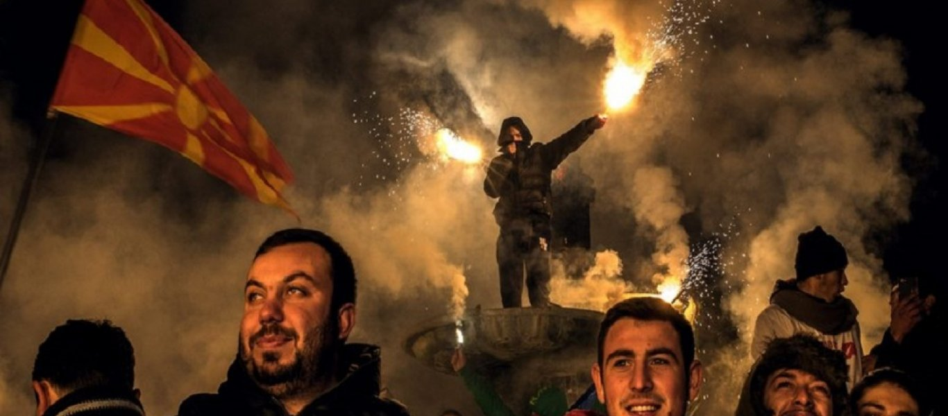 Το έγκλημα των Πρεσπών έχει & «ουρά»: Aιτήσεις αποζημιώσεων από «Μακεδόνες του Αιγαίου» κατά Ελλάδας ύψους 3 τρισ. ευρώ!