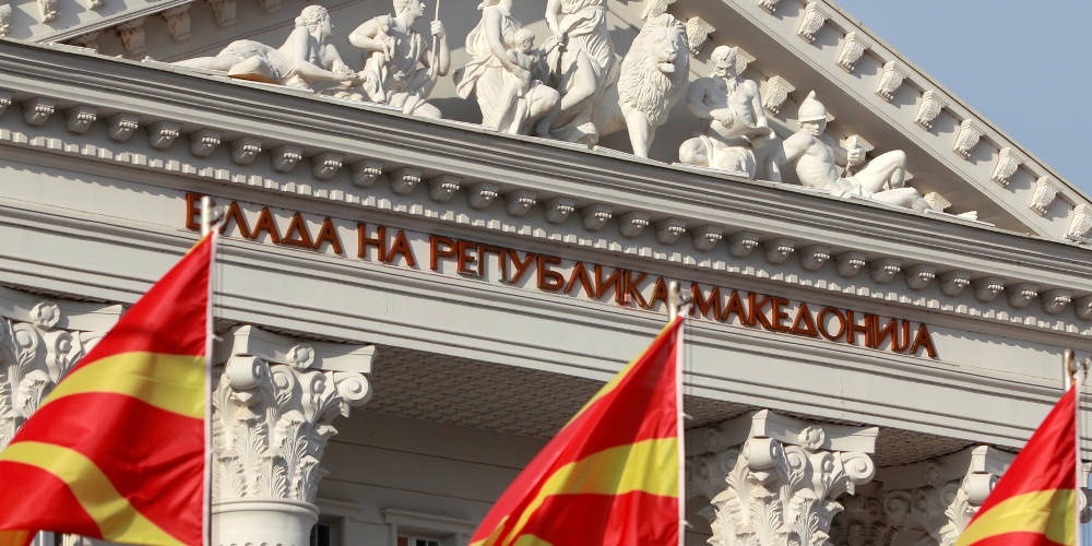 Αυτά είναι τα επόμενα βήματα στα Σκόπια μετά τη συνταγματική αναθεώρηση