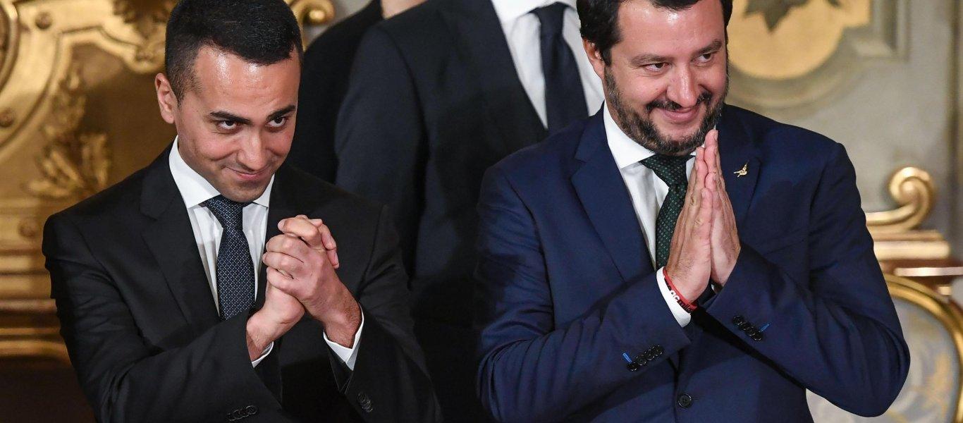 Ντι Μάιο προς Γιούνκερ: «Ο χρόνος σου τελειώνει τον Μάιο- Εμείς στην Ιταλία θα κάνουμε ότι είπαμε»