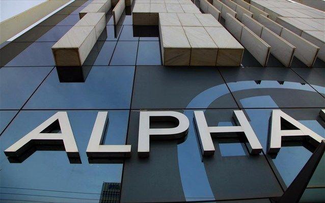 «Παρών» από πέντε fund για το Jupiter της Alpha Bank