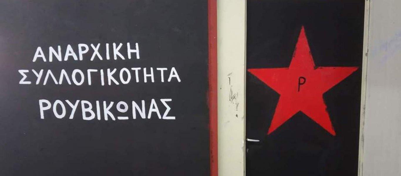 Φοιτητές «εγκλώβισαν» την σύγκλητο του ΕΚΠΑ και ζήτησαν να μην υπάρξει απόφαση κατά του Ρουβίκωνα στην Φιλοσοφική!