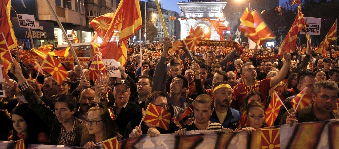 Ταραχές στα Σκόπια: Ενεργό αντίσταση κατά Ζάεφ από την αντιπολίτευση
