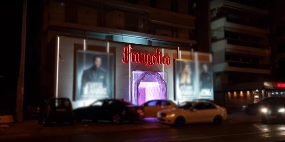 «Λουκέτο» στο Frangeliko από την ΑΑΔΕ