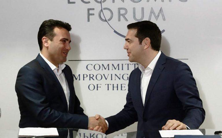 Δημοσκόπηση: Την αποχώρηση από τη Συμφωνία των Πρεσπών επιθυμούν οι Έλληνες – Στο 9.6% η διαφορά ΝΔ-ΣΥΡΙΖΑ