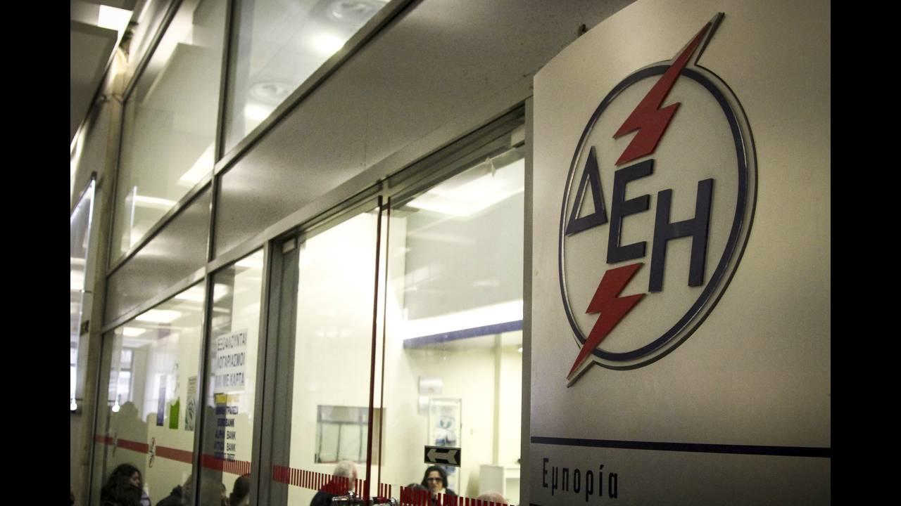 ΔΕΗ: Επίδομα επανασύνδεσης ρεύματος – Ποιοι το δικαιούνται