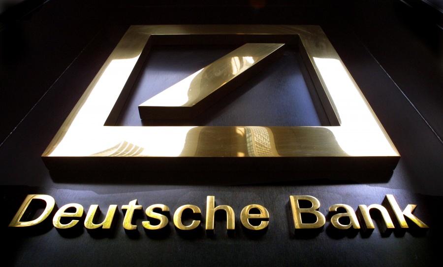 Deutsche Bank: Η Ευρωζώνη οφείλει να στηρίξει την Ιταλία – Όχι στην ακραία λιτότητα