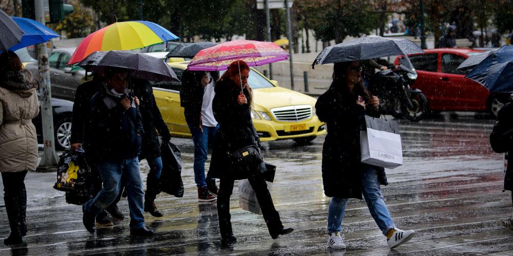 Πρόγνωση καιρού: Χαλάει ο καιρός με βροχές και καταιγίδες για την Πέμπτη