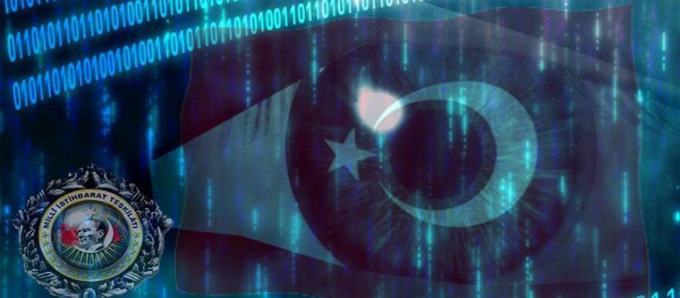 Εξάρθρωση του σημαντικότερου δικτύου κατασκοπείας της ΕΥΠ στη Τουρκία και η εξόντωση των πρακτόρων της