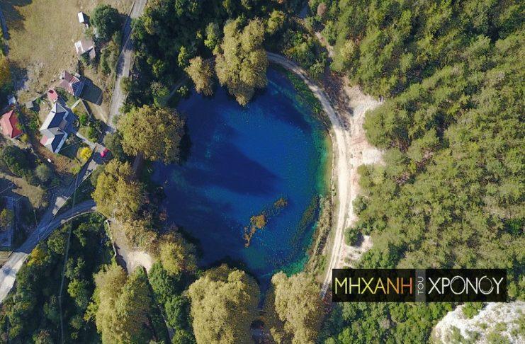 Η άγνωστη γαλάζια λίμνη της Ηπείρου που θυμίζει εικόνα από καρτ ποστάλ. Δείτε από ψηλά πως ξεπροβάλλει μέσα από την πυκνή βλάστηση (βίντεο drone)…