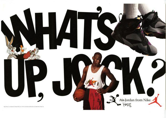 Από την Coca Cola στη Nike. To στέλεχος που θα κάνει το μεγάλο άλμα!