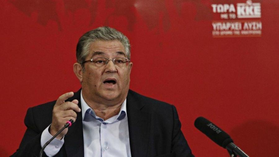 Κουτσούμπας: Πιθανό να δούμε ένα μεγάλο συνασπισμό ΣΥΡΙΖΑ – ΝΔ – Οι ΑΝΕΛ δεν θα ρίξουν τον Τσίπρα