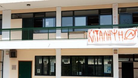 Πολιτικός «πόλεμος» για τις καταλήψεις των μαθητών