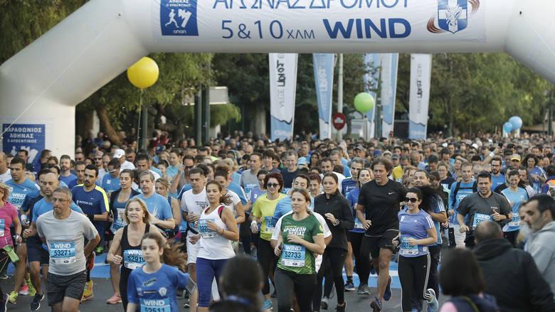 Μαραθώνιος 2018: Σήμερα ο 36ος Μαραθώνιος της Αθήνας