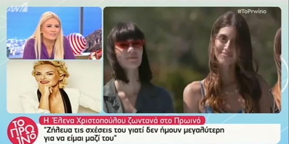 Σουρεάλ στιγμές στο Πρωινό – Η Χριστοπούλου αναιρεί τον Χατζηφωτίου ενώπιον του [βίντεο]